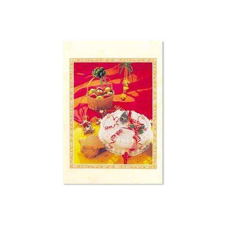 Christmas Card (Cake)
