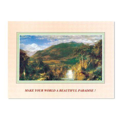 Seasons Greeting Card SGC 1603