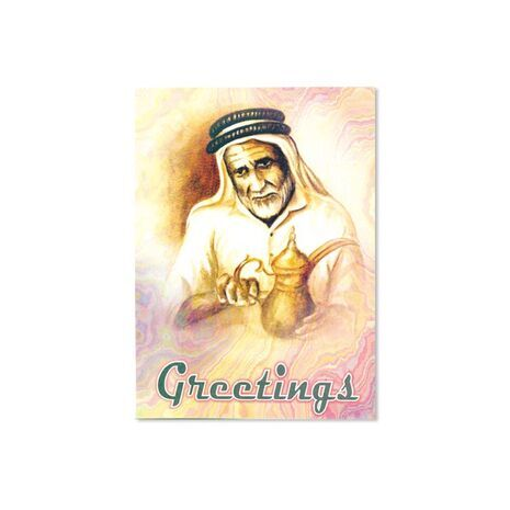Greetings (Arab Man)