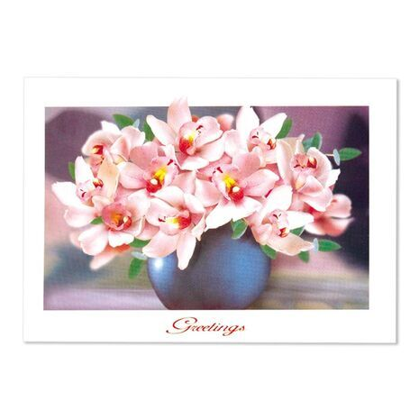 Seasons Greeting Card SGC 1610