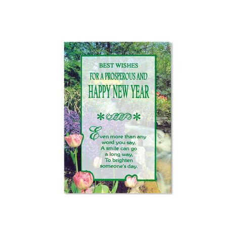 Happy New Year Card (Landscape)