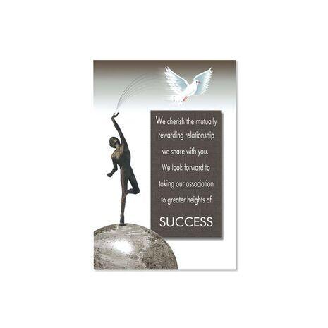 Greeting Card (Success/Globe/Dove)