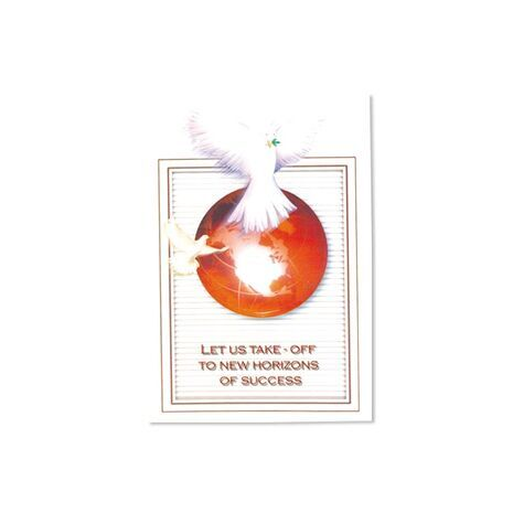Greeting Card (Success/2 Doves)