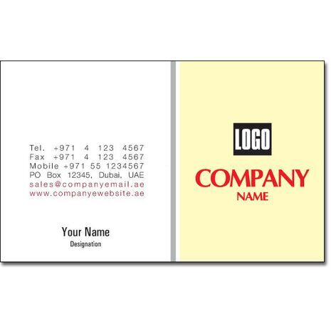 Business Card BC 0019
