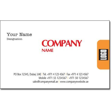 Business Card BC 0056