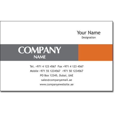 Business Card BC 0076
