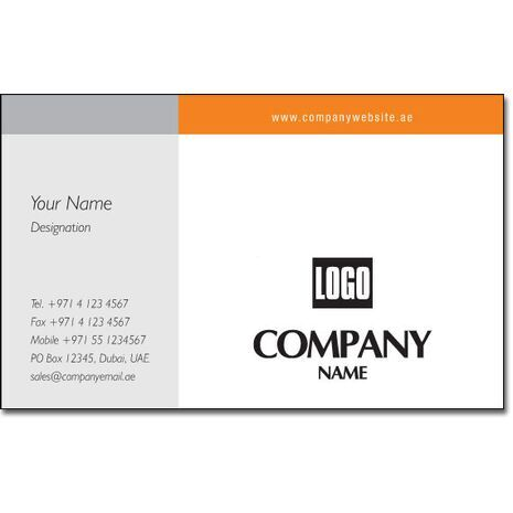 Business Card BC 0117