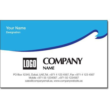Business Card BC 0169