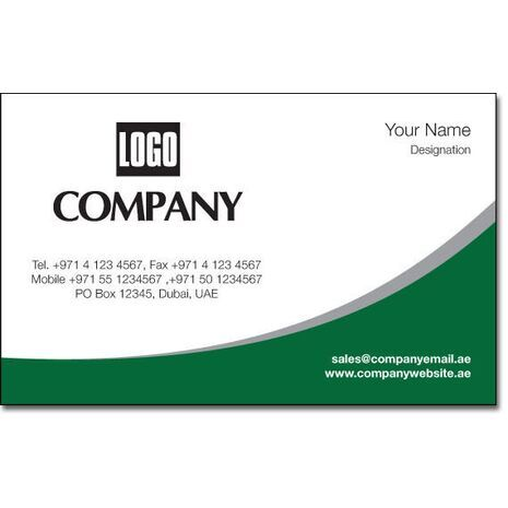 Business Card BC 0195