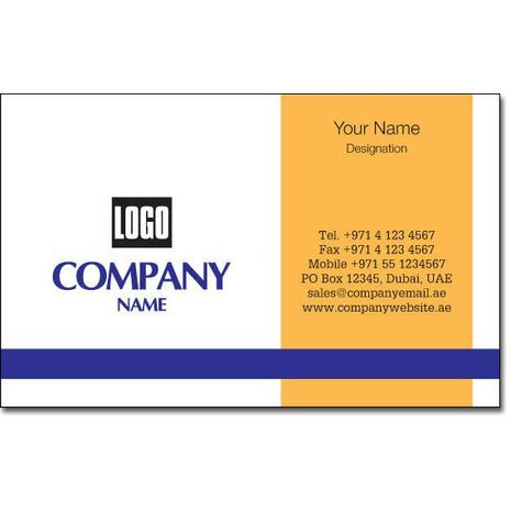 Business Card BC 0199