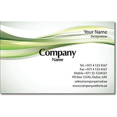 Business Card BC 0212
