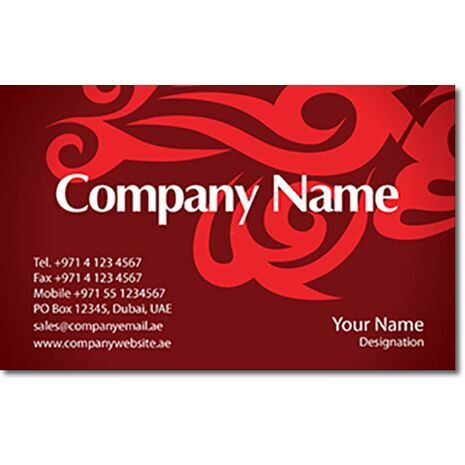 Business Card BC 0226