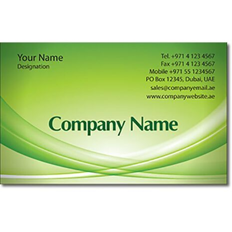 Business Card BC 0235