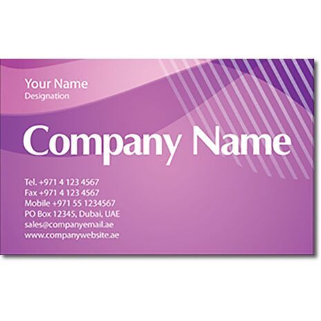 Business Card BC 0239