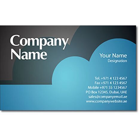 Business Card BC 0254