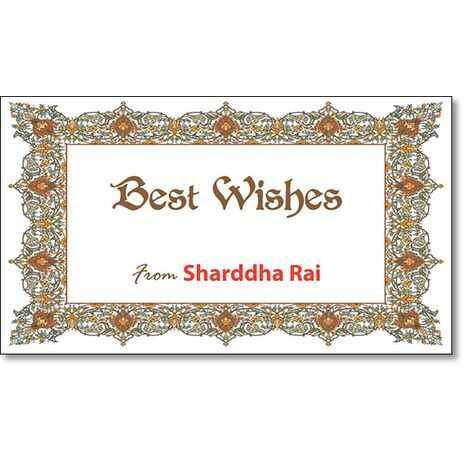 Best Wishes Gift Tag BW GT 0707