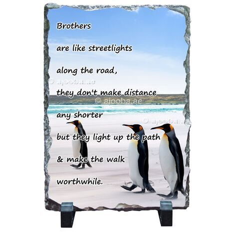Brothers Are Like Street Lights