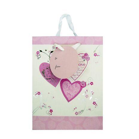 Gift Bag Small 8165