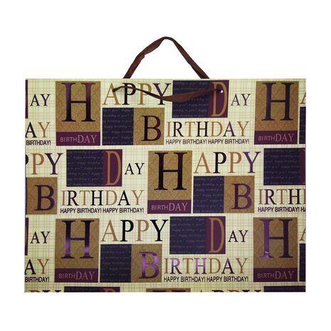 Gift Bag X Large YM-H-530-L-2