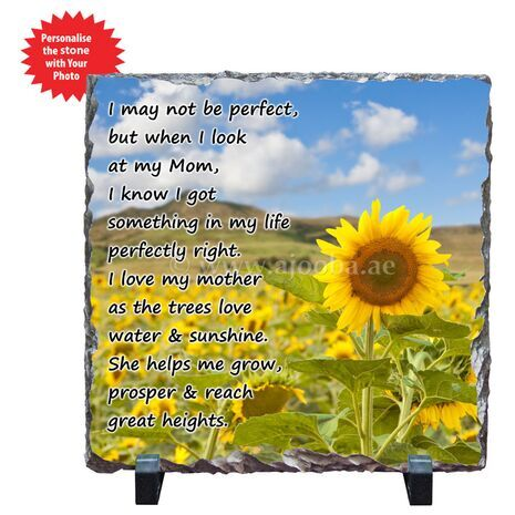 My Mother Is Perfect M ST 0009 ( 20 CM x 20 CM )