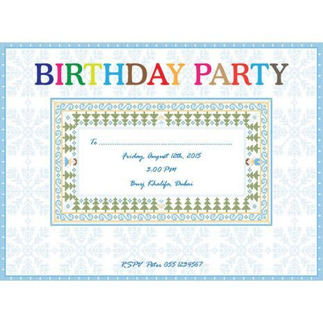Kids Party Invitation 018