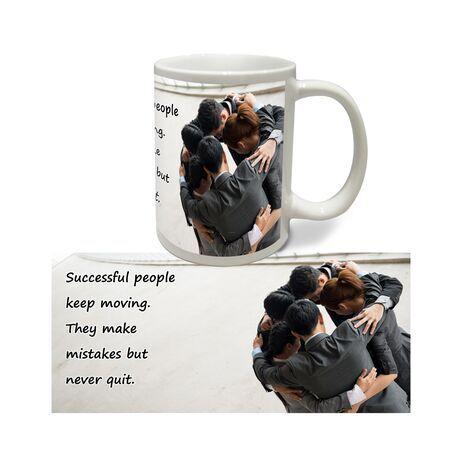 Motivational Mug 2102