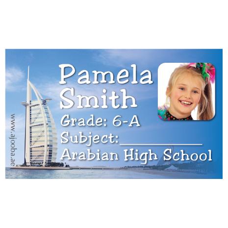 40 Personalised School Label 0333